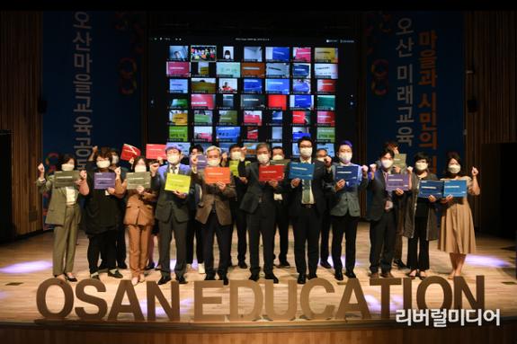 '교육 통한 도시발전' 성공한 오산시 융복합인재 키우는 'AI교육특별시' 향한다
