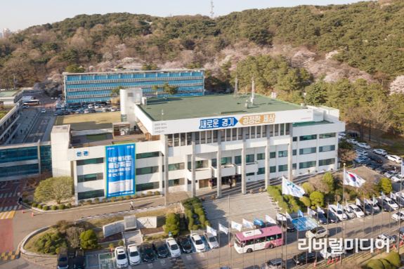 경기도, 농지쪼개기 수법으로 투기수익 581억 얻은 54명 고발키로
