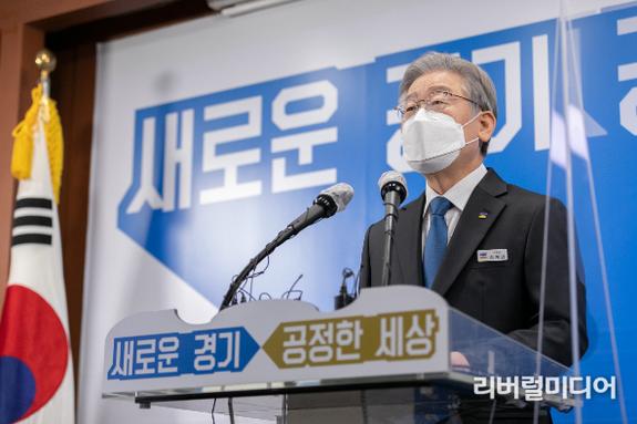 """이재명 경기지사 퇴임, """"임기를 다하지 못해 대단히 아쉽고 송구"""""""